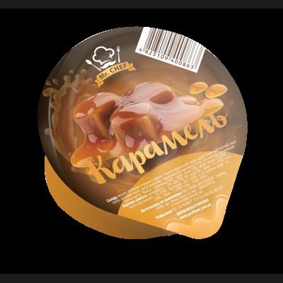 Карамель Молочная