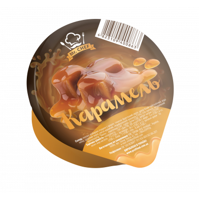 Карамель Молочна